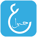 Arabic for Jira logo